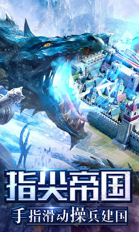 铁王座战争之歌游戏官网正式版图1: