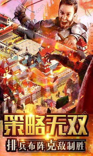 铁王座战争之歌九游版最新版图5: