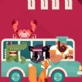 罗姆巴士中文版