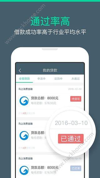 绿洲闪贷贷款官网app下载安装图3: