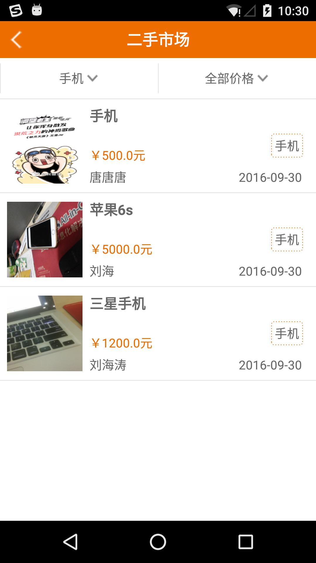 暴雨骄阳手机在线 暴雨骄阳 粤语未删减版