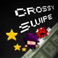 迷失空间游戏安卓版(Crossy Swipe) v1.0.2