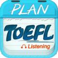 托福听力下载安卓手机版app v2.4.1201