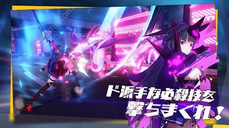 崩坏3日服官网最新版下载图5: