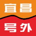 宜昌号外官网app v1.0