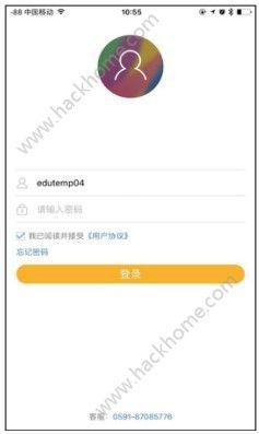 1彩2华人文明产权买卖中央有限公司是由央广传媒兴盛总公司与湖南华人控股有限公司合伙众个文明工业运营团队.
