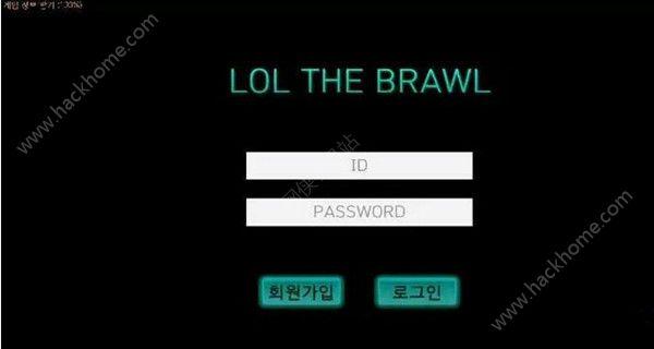 lol the brawl手游国服中文版图5: