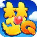 Q版梦幻西游官网手机游戏ios版 v1.0.23