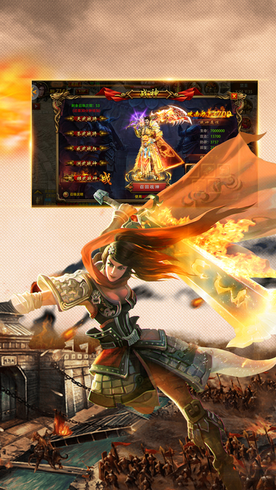 屠龙战歌3D手机游戏官网正式版下载图5: