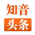 知音传媒大发快三骗局头条app下载手机版 v3.6.5