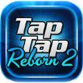 Tap Tap Reborn 2无限金币内购破解版 v2.0.0