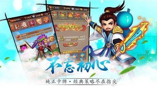 仙魔三部曲之天道轮回安卓版手机游戏图3: