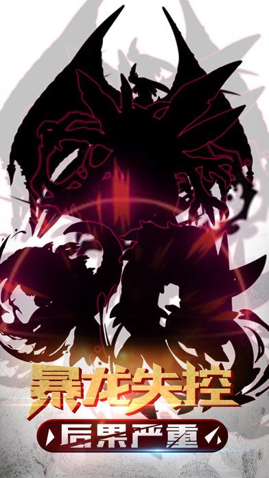 精灵传说游戏官方手机版下载图5: