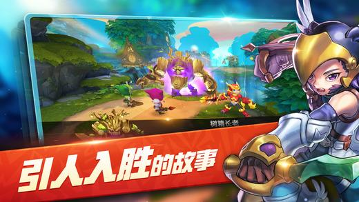 腾讯梦想召唤王手机游戏官方网站图3: