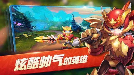 腾讯梦想召唤王手机游戏官方网站图5: