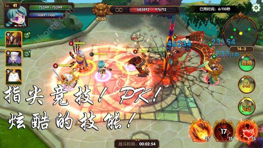 大话仙侠传手游官网正版图3: