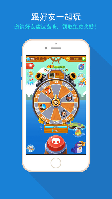 疯狂游乐场app官方网站手机版下载图2: