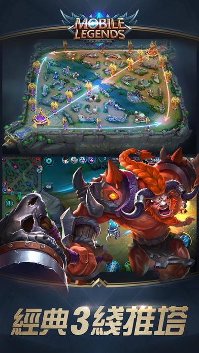 无尽对决官方手游iOS版下载安装(Mobile Legends)图3: