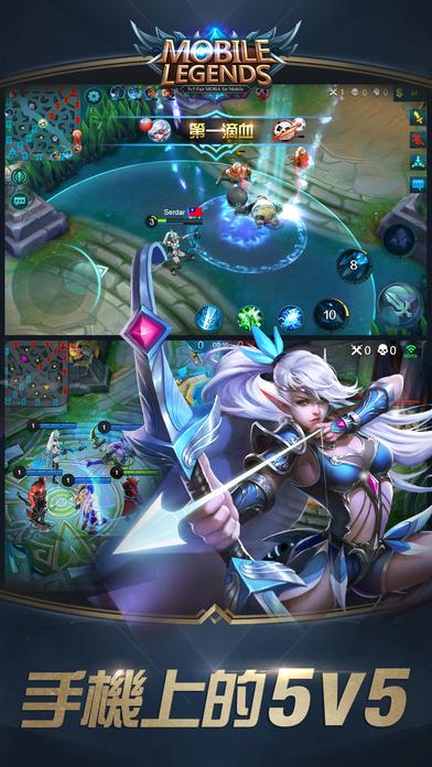 无尽对决官方手游iOS版下载安装(Mobile Legends)图5: