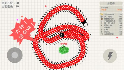 小蛇斗蜈蚣官方网站手机版图3: