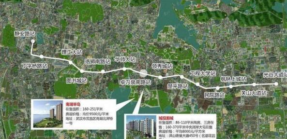 武汉BRT公交28日起运行 武汉BRT公交路线详情图一览图片