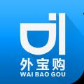 外宝购官网app软件下载 v1.0