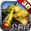 钢铁雄狮手游官网正式版 v1.0