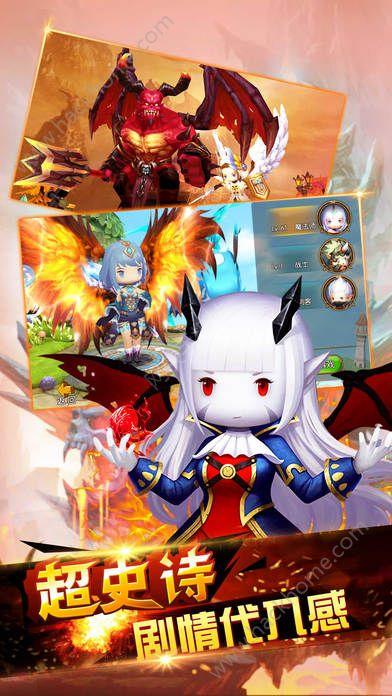 精灵战纪游戏官方网站安卓版图3: