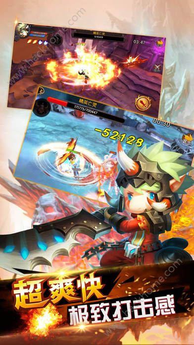 精灵战纪游戏官方网站安卓版图5: