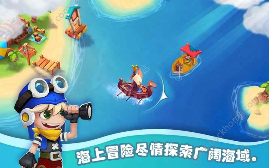 海岛物语官方网站手机游戏图1: