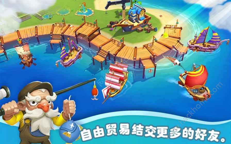 海岛物语官方网站手机游戏图3: