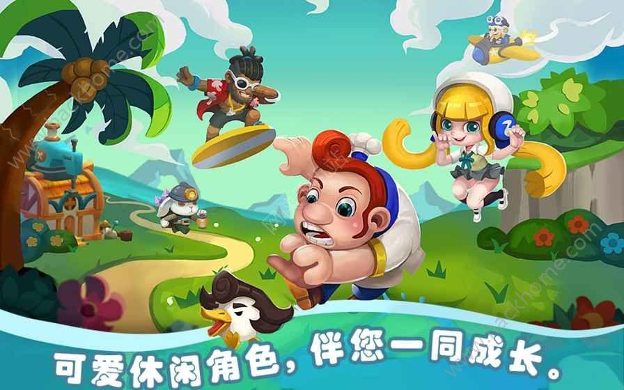 海岛物语官方网站手机游戏图5: