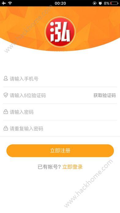 泓樽付支付平台官网app下载安装图1: