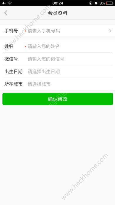 泓樽付支付平台官网app下载安装图3: