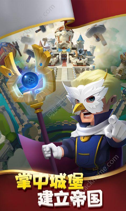 皇室荣耀九游版最新版图1:
