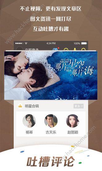 35gao播放器官方下载手机版app图2: