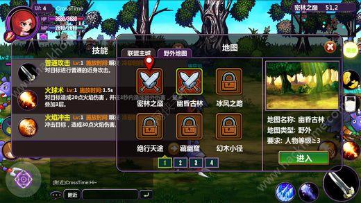 魔法世界3D百度版安卓游戏图3: