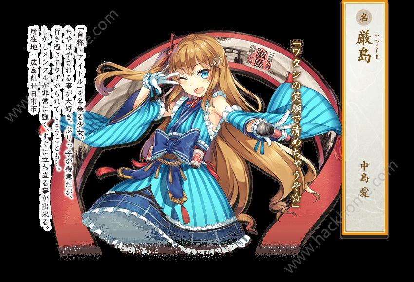 神社娘手机游戏IOS免费下载图1: