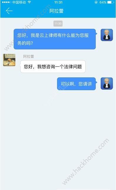 冀法通软件官网app下载手机版图2: