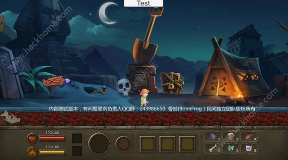 挖了个牛B游戏IOS最新完整版图5: