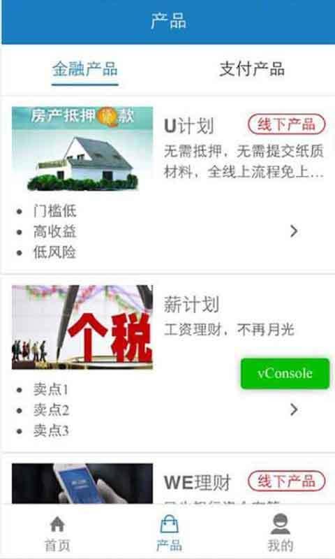 贷贷侠贷款app软件下载手机版图3: