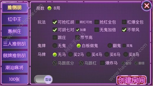 闲来广东麻将精华版官方网站下载图1: