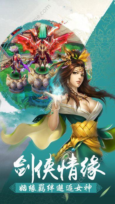 宰执天下游戏手机官方网站版图3: