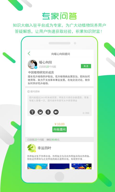 雅好官网软件app下载图2: