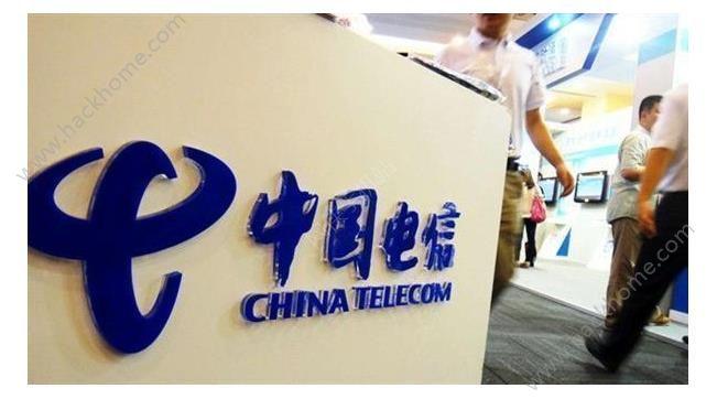 中国电信4G阿福卡官网app办理申请地址图2: