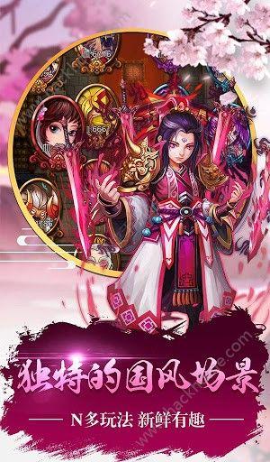仙入魔道渡轮回安卓下载正式版图3: