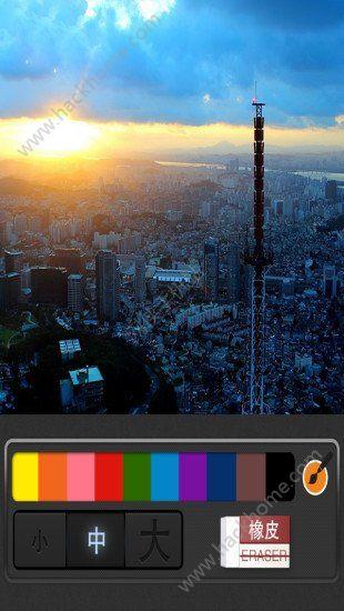分屏大师安卓版app官方下载安装图1: