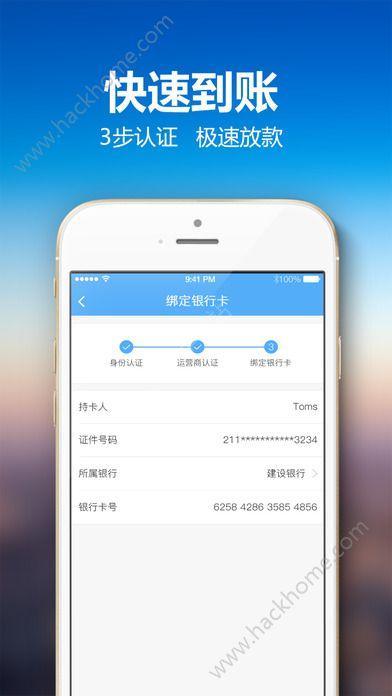 现金快车官网手机版下载app图1: