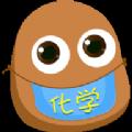 土豆化学官网版