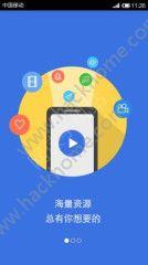 神牛搜搜官网app种子搜索图1: